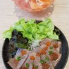 Nama Sushi Bar