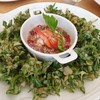 Water Cress Spicy Salad