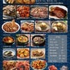 Menu Front Page ; Buffet & Single Dishes