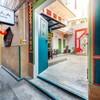 ภาพ : FB Ama Hostel Bangkok