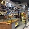 Bread Talk Central Marina