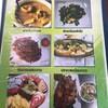 Barista Cafe & Restaurant