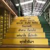 รูปร้าน Matchanu River Hostel Bangkok
