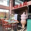 GRAM Cafe สุขุมวิท 39