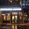 Starbucks สวนเพลิน มาร์เก็ต