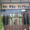 รูปร้าน Yak Khu Coffee