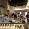 ภายในร้านจ๊ะ ที่ ร้านอาหาร IceDEA หอศิลปวัฒนธรรมแห่งกรุงเทพมหานคร