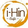 รูปร้าน i-Hin Cafe