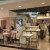 หน้าร้านจ๊ะ ที่ ร้านอาหาร IceDEA หอศิลปวัฒนธรรมแห่งกรุงเทพมหานคร