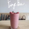 All time favorite berries smoothie. Yes! It's 'King Bee'​ one of our Popular​ B.
