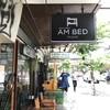 ด้านหน้า Hostel  อยู่ใกล้กับ ร้านอาหาร ฟาริดา ฟาตอนี อยู่ห่างจาก bts ราชเทวี180m