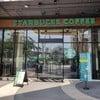 Starbucks วนิลา มูน