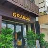 Grande (แกรนเด)
