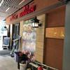 Hamakatsu The Taste Thonglor