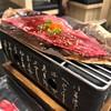 Kouen Sushi Bar The Bright พระราม 2