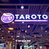 TAROTO ทาโรโตะ เกทเวย์ แอท บางซื่อ ชั้น G