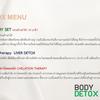 Detox Menu ราคาเริ่มต้น 3,000-4500 บาท (ถจ นาที)