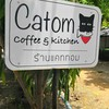 Catom Coffee & Kitchen