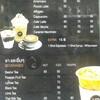 ชา กาแฟ