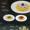 อาหารคาว ฝั่งยุโรป