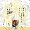 MELLOW TROPICAL WHITE TEA