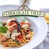 รูปร้าน Chocolate Ville