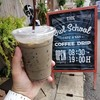 The Owl School Cafe'&Bar แพร่