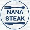 รูปร้าน Exclusive Nana Steak สาขา 2  U-village TU ประตูเชียงราก2