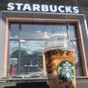 Starbucks เซ็นทรัลพลาซา ปิ่นเกล้า