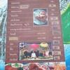 ร้านอาหารหมอชู