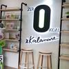 ZERO kcal x Kalamare สีลม - ตึกยูไนเต็ด เซ็นเตอร์