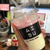 Yogurt+Mix Topping