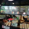 ร้านอาหาร Deep Coffee