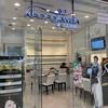 รูปร้าน Khongkwan Clinic เซ็นทรัลปิ่นเกล้า