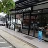 หน้าร้าน ที่ ร้านอาหาร Black Canyon รพ.เปาโล สมุทรปราการ