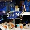 SeaMet Beach food x Grill x Bar