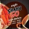 รูปร้าน ShabuGo Buffet พระราม 3