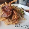 เมนูแนะนำ ผัดไทยปูนิ่ม