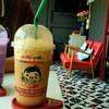 Black Box Coffee & Tea By Eak