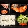 Salmon Teriyaki Bento Set