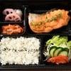 Salmon Mentai Yaki Bento