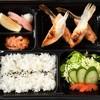 Salmon Toro Fin Shioyaki Bento Set