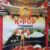 K-POP Tteokbokki