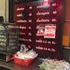 Hongkong Noodle เยาวราช ตลาดเล่งเนยยี่