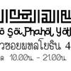 COVER_421457Bm_1562835023