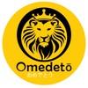 รูปร้าน Omedeto