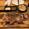 300 Grams Butcher and Restaurant
