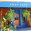 Snap cafe' โคกกรวด