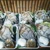 รูปร้าน เมี่ยงปลาเผาน้องฮาวาย