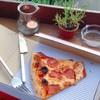 Soho Pizza นานา